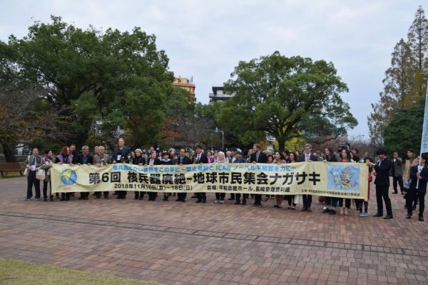核兵器廃絶地球市民集会ナガサキに参加しました。