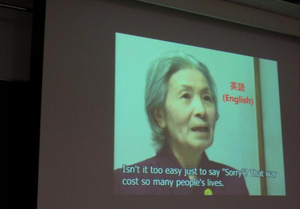 11言語に翻訳された被爆者・天野文子さん(写真はそのうちの英語字幕切替時)。