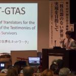 第9回平和首長会議総会(長崎)にサポーター学生3人が招待参加