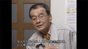 木幡 吉輝さん・中国語