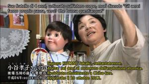 小谷 孝子さん・イタリア語