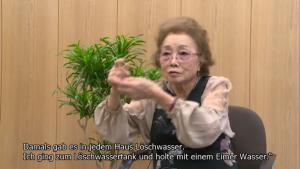 田中 喜代子さん・ドイツ語