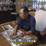 158本目は「中村 明さん・中国語」翻訳